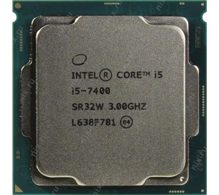 cpu-i5-7400-fan-zin