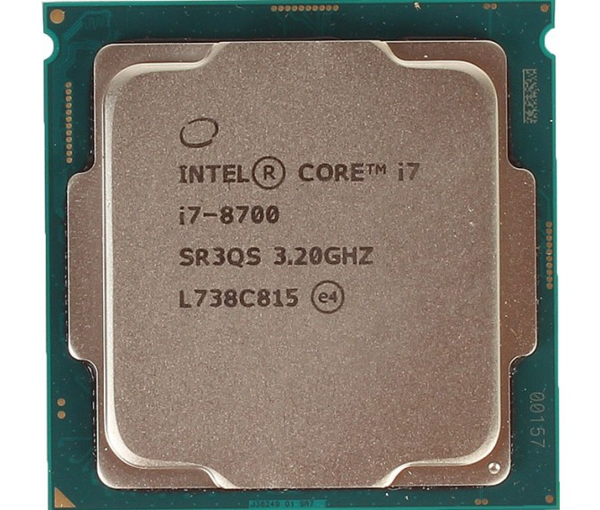 cpu-i7-8700-fan-zin